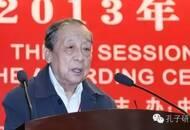 李学勤:国学的核心是儒学 儒学的核心是经学
