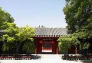 它曾是北京最大的书院 如今却只是一座小学
