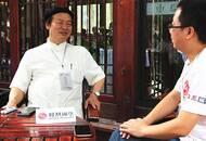 林安梧:在当代我们应如何看待儒学?