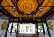 邓洪波:宋代书院的开拓与进取(图)