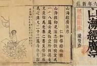 西方人说中国人没海洋意识 这部书证明他们错了