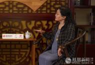 """专访朱伟华(上)贵州何以成为""""王学圣地""""(视频)"""