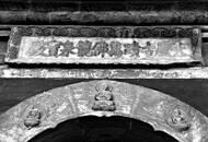 北京唐代古建寻踪:从古塔古寺说起(图)