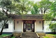 书院:中国古代教育最重视什么?