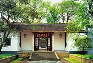在书院读书竟比打工挣钱 细说中国古代书院的奖学金