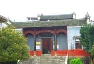 """株洲古代书院盘点:有一个被称 """"中国第一所民间书院"""""""