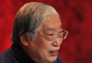 刘梦溪:复兴传统文化 必须有开放的心态