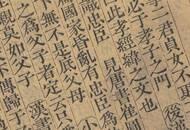 中国人说话为何看重等级有序?需从传统社会秩序说起