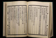 傅佩荣讲孔子:饮食与言语的自我约束
