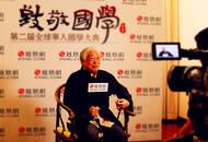 走近刘梦溪的学问世界:沉潜学术 传承典范