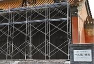 探访十三陵:防范措施加强 未开放陵区禁止入内