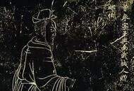 杨鹏评点《史记》人物:曾子是了不起的自由人