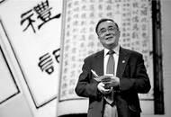 """清华大学教研院院长:文化传承,勿忘""""拾遗"""""""
