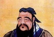 杨鹏:孔子的历史突破是什么?