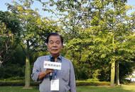 专访|国际儒联副会长董金裕:守住传统文化的根与魂