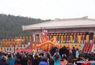学者:祭祀黄帝不宜上升到国家层面 儒学推广更必要