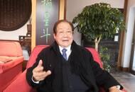 深度|金耀基:中国现代化有三大主旋律 文化不能抱残守缺