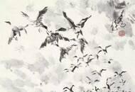 诗经讲演录:一首描写大雁的诗 与这位君王何干