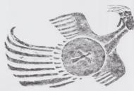 辛德勇:年号纪年制度的渊源和启始时间