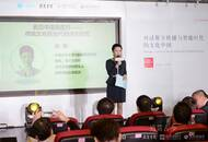 中南大学教授杨雨:对传统文化有自信 不畏惧智能时代