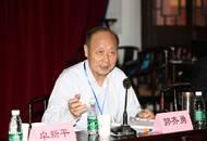"""郭齐勇:如何正确理解""""中国哲学"""" 几大因素很关键"""