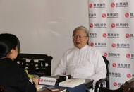 专访谢遐龄(下):如何推动儒家信仰建设?这几点很重要