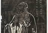 傅佩荣讲孔子:乱世中 贫困少年如何成为一代宗师