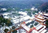 一场雪后的千年书院:青瓦月辉 古人曾映雪读书(图)