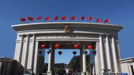 揭秘中国最高军事学府——国防大学
