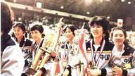 历史今日11月16日:中国女排首次获世界冠军