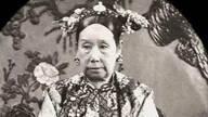 历史今日11月15日:慈禧太后归西