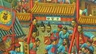清朝建立后明朝十万皇族遭遇了什么?