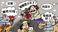 中国式谋杀:以坐月子的名义!三伏天捂紧棉被开暖风