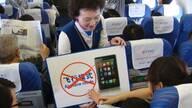 飞机上用手机会干扰飞行吗? 有可能产生谐波干扰