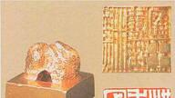 盘点流入日本的中国十大稀世珍宝