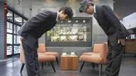 日本报纸一个月出现40多个道歉广告,怎么回事?