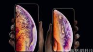 一图看懂苹果新品发布会