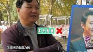 """只中国有相亲价目表?这些国家也有""""硬指标"""""""