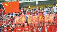 国际足联最新排名国足上升15位 创12年新高