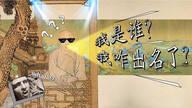 《千里江山图》真的是天才少年王希孟的作品吗?