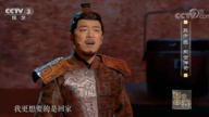 黄渤王嘉讲述国宝的世纪回国之路 许多人看红了眼