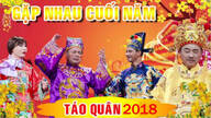 越南人如何过春节