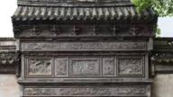 中国老宅院的气质