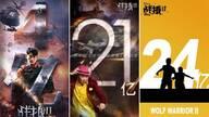 《战狼2》前无古人的高票房到底是怎么来的?