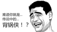 被人肉搜索的李炳鑫:人在家中坐,锅从八方来