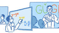 谷歌搜索封面纪念汉语拼音之父:他让谷歌变GǔGē