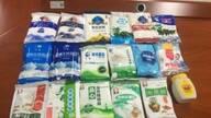 中国首个补碘指南出炉:这些特殊人群需要补碘
