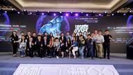 """""""激变——AI未来2018大会"""" 暨""""未来杯高校AI挑战赛""""颁奖典礼"""