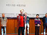 """凤凰新闻:首先喊""""毛主席万岁""""的人是谁? - 梅竹 - 梅竹欢迎您"""