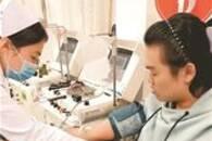 大学生7个月献血11次 为达到献血条件放弃熬夜习惯